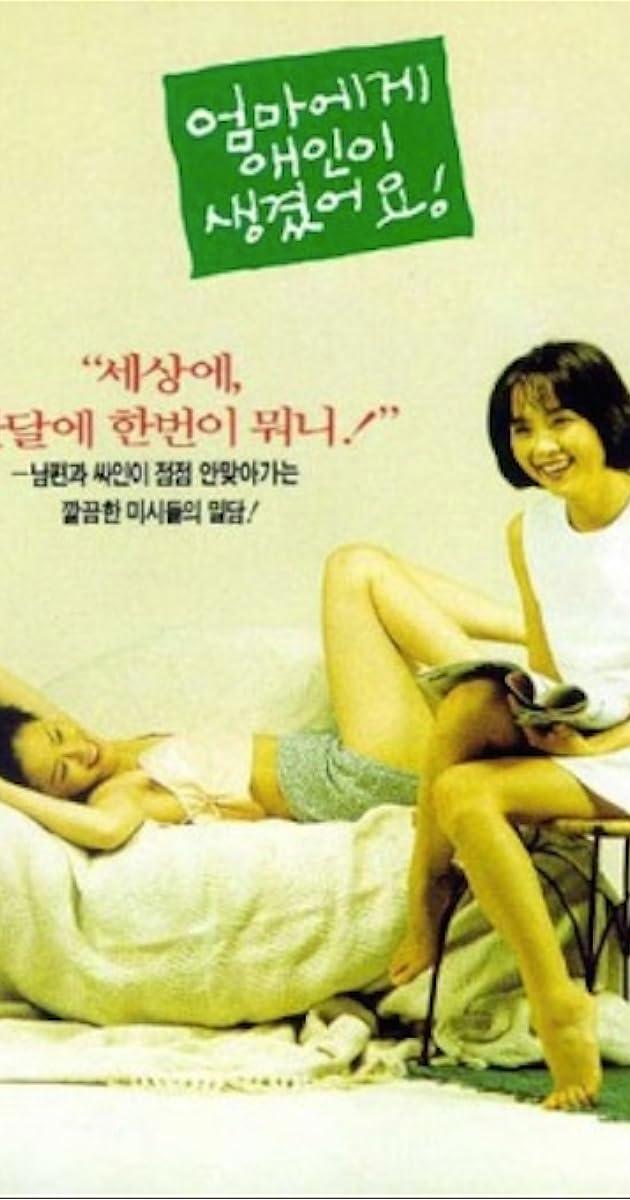 Image Eommaege aeini saenggyeoteoyo