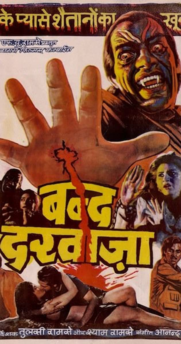 Bandh Darwaza (1990) - IMDb
