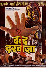 Bandh Darwaza Poster