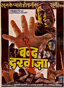 hindi Bandh Darwaza free download