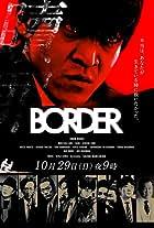 BORDER2 Shokuzai