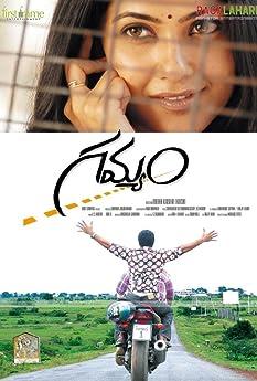 Gamyam (2008)