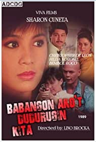 Sharon Cuneta, Christopher De Leon, Hilda Koronel, and Bembol Roco in Babangon ako't dudurugin kita (1989)