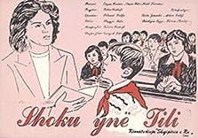 Shoku ynë Tili (1981)