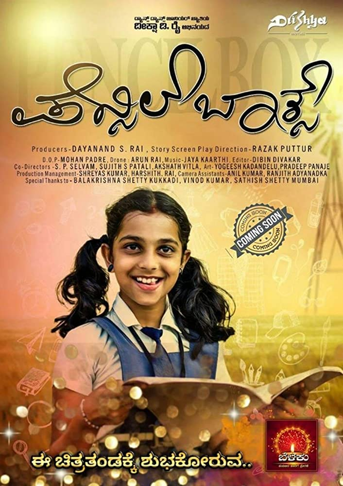 Pencil Box 2019 Kannada 450MB HDRip ESub Download