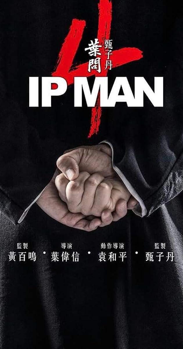 Yip Man 4 (2019) - IMDb