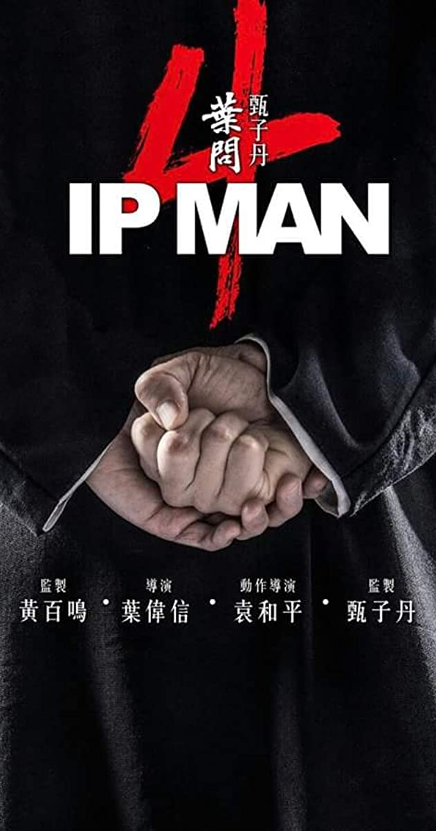 Watch Full HD Movie Ip Man 4: The Finale (2019)