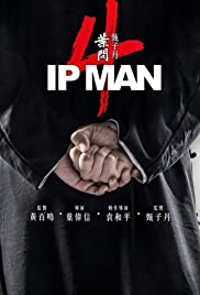Ip Man 4 The Finale 2019 Imdb