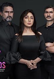 Split Ends Season 1 (Hindi)