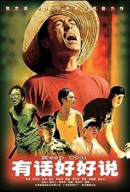 You hua hao hao shuo (1997)