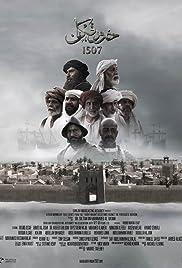 Khorfakkan 1507 Poster