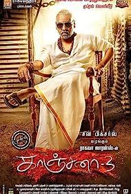 Lawrence Raghavendra in Kanchana 3 (2019)