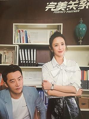 دانلود زیرنویس فارسی سریال Wanmei Guanxi: Perfect Partner 2018 قسمت 1 هماهنگ با نسخه نامشخص
