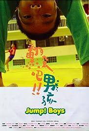 Fan gun ba! Nan hai Poster
