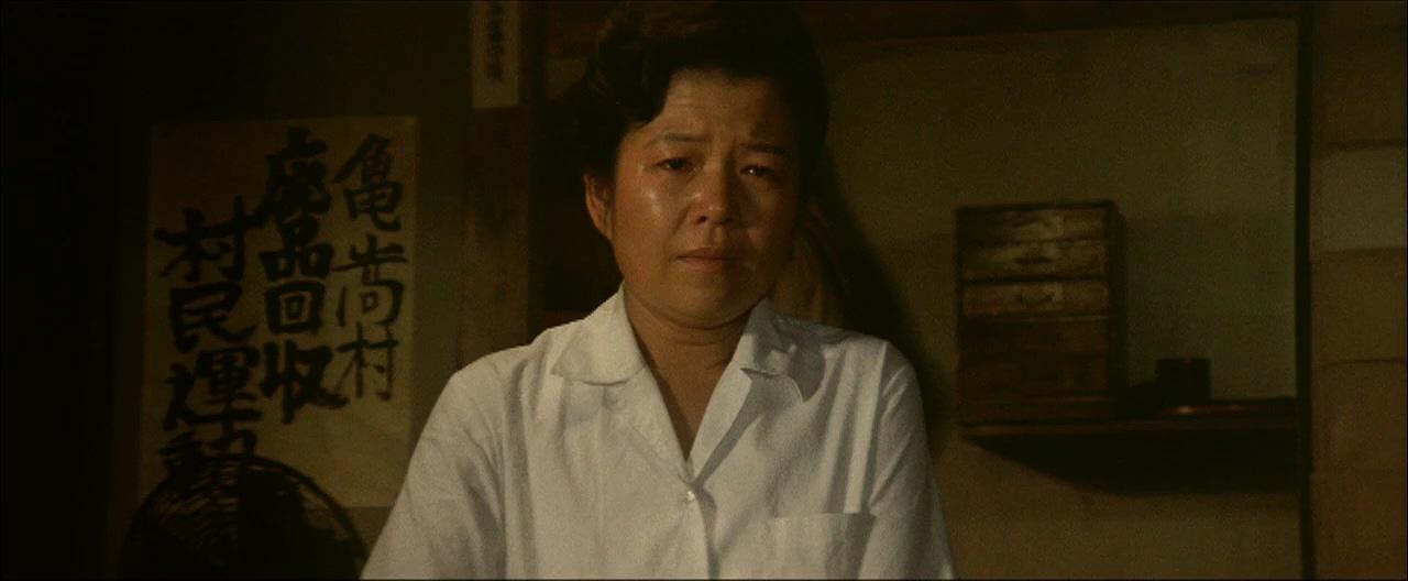 Kayo Matsuo  nackt