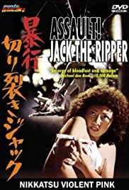 Assault! Jack the Ripper (1976) Poster - Movie Forum, Cast, Reviews
