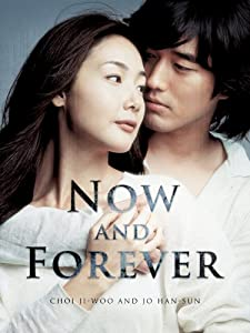 Amazon watch now movies Now \u0026 Forever by none [2048x2048]