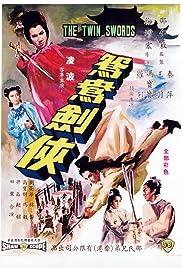 Yuan yang jian xia (1965) with English Subtitles on DVD on DVD