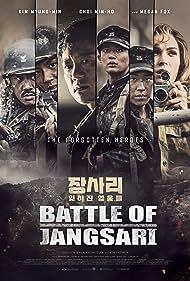Myung-Min Kim, Megan Fox, and Choi Minho in Jangsa-ri 9.15 (2019)