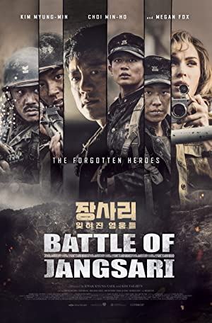 Watch The Battle of Jangsari (2019) poster