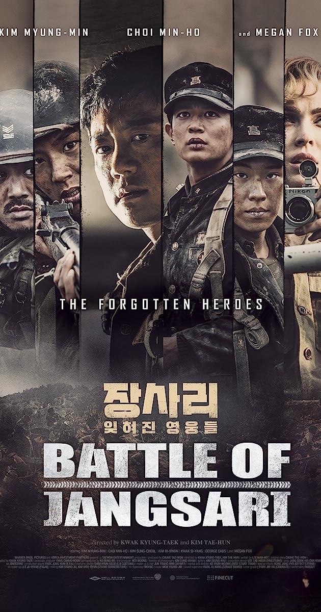 Subtitle of The Battle of Jangsari