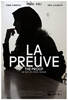 The Proof (2013)