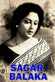 Sagar Balaka Poster