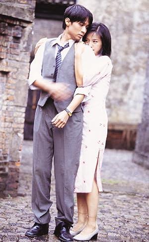 Wei Zhao Romance in the Rain Movie
