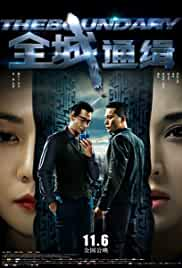 Watch Movie The Boundary (2014)