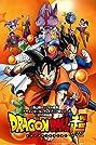 Dragon Ball Super (2015) Poster