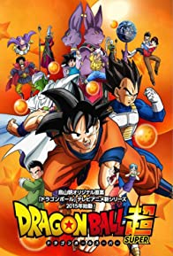 Primary photo for Dragon Ball Super