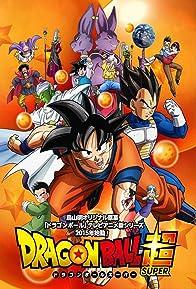 Primary photo for Dragon Ball Super
