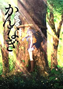 HD quality free movie downloads Himorogi no musume [Mkv]