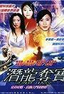 Qian long duo bao