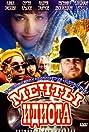 Mechty idiota (1993) Poster