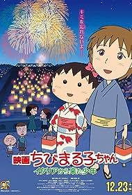 Eiga Chibi Maruko-chan: Itaria kara kita shounen (2015)