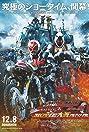 Kamen Rider Movie War Ultimatum: Kamen Rider vs. Kamen Rider Wizard & Fourze (2012) Poster