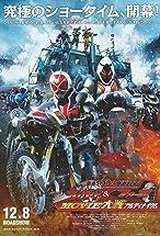Primary image for Kamen Rider × Kamen Rider Wizard & Fourze: Movie War Ultimatum