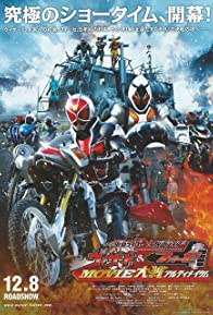 Primary photo for Kamen Rider × Kamen Rider Wizard & Fourze: Movie War Ultimatum
