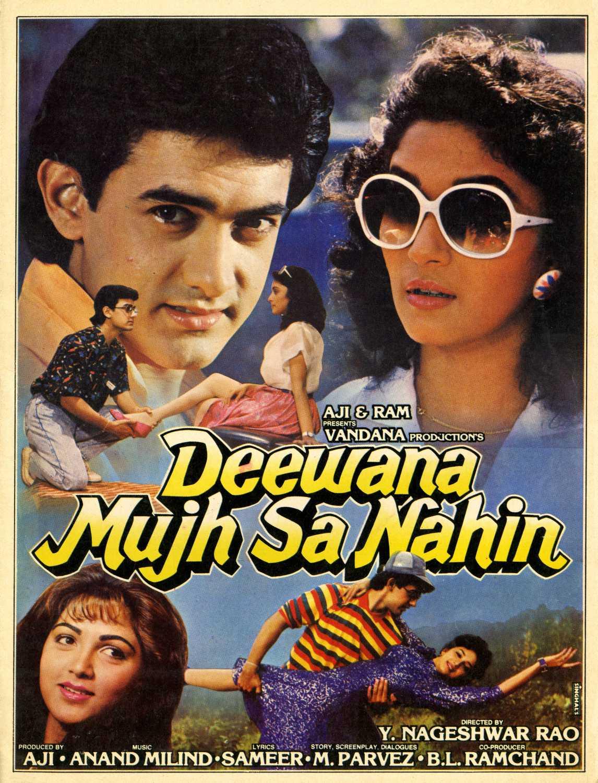 Deewana Mujh Sa Nahin 1990 Imdb