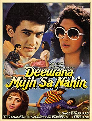 Saavn Deewana Mujh Sa Nahin Movie