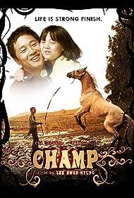 Champ (2011)