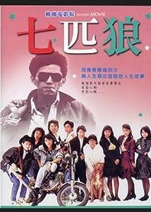 http://nashikari gq/nodes/free-movie-download-ohayou-tokushima