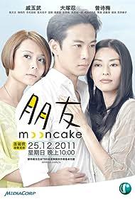 Moon Cake (2011)