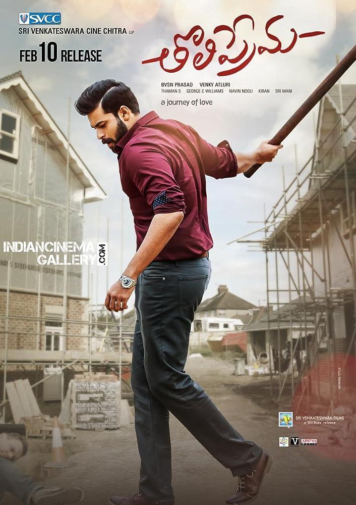 Tholi Prema (2018) Telugu Movie 395MB HDRip Download
