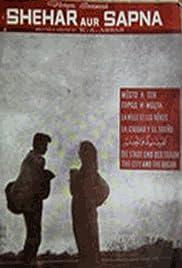 Shehar Aur Sapna Poster