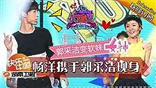 Episode dated 18 December 2015