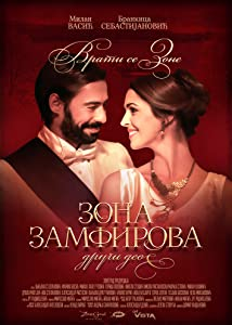 Good comedy movie to watch 2017 Zona Zamfirova-drugi deo by Zdravko Sotra [480p]