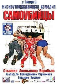 Samoubiytsy Poster