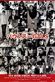 Bounce Ko Gals Poster